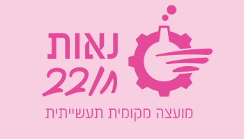 חודש אוקטובר למודעות הבינלאומית לסרטן השד